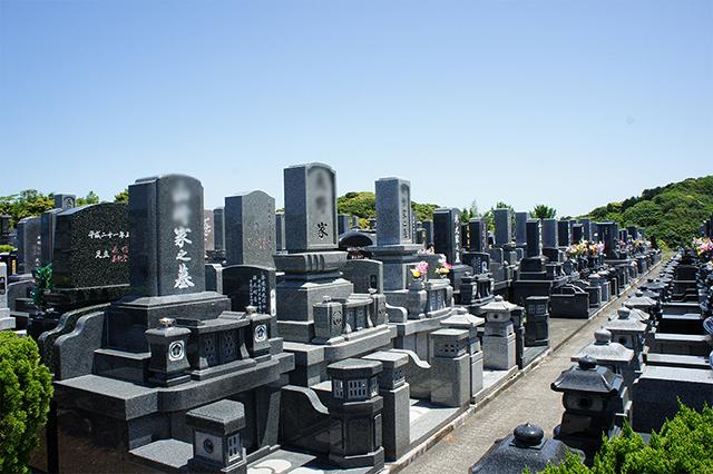 墓所11区
