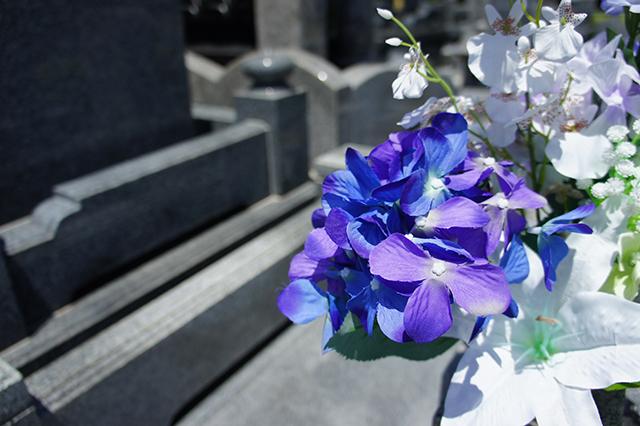墓所13区
